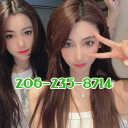 206-235-8714